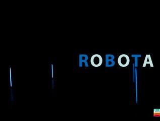 ROBOTA – LA ANATOMIA DE UNCIBORG.